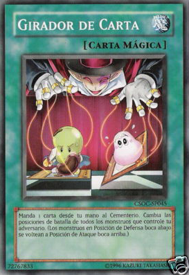 File:CardRotator-CSOC-SP-C-UE.jpg