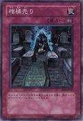CoffinSeller-EE1-JP-SR