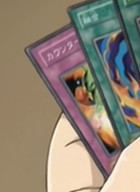 File:DestructionPunch-JP-Anime-GX-2.png