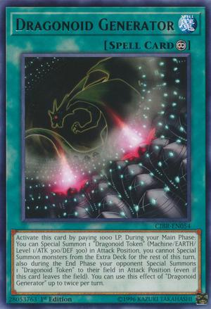 DragonoidGenerator-CIBR-EN-R-1E