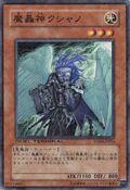 FabledKushano-DT04-JP-DNPR-DT