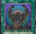ImpactRevive-JP-Anime-DM.png