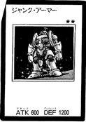 JunkArmor-JP-Manga-5D