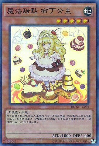 File:MadolchePuddingcess-REDU-TC-SR.png