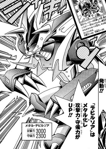 File:Metalzoa-JP-Manga-DM-NC.png
