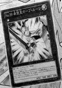 Number39UtopiaRoots-JP-Manga-DZ