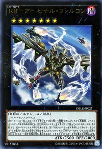 YuGiOh! TCG karta: Raidraptor - Arsenal Falcon