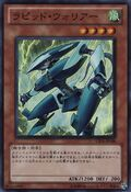 RapidWarrior-YSD5-JP-SR