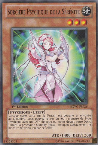 File:SerenePsychicWitch-EXVC-FR-C-1E.png