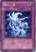 SoulResurrection-YSD2-JP-C