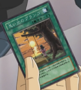 SwingofMemories-JP-Anime-GX-AA-2