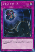 SynchroCall-PP19-JP-C