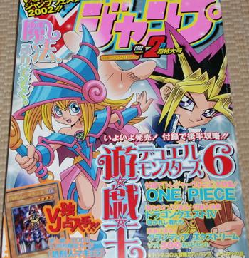 <i>V Jump</i> February 2002