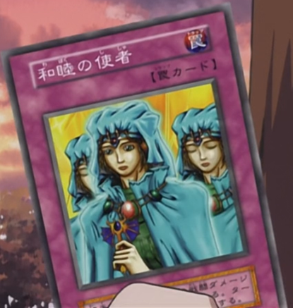 File:Waboku-JP-Anime-DM.png