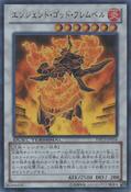 AncientFlamvellDeity-DTC3-JP-DUPR-DT