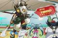 ArmedSamuraiBenKei-JP-Anime-ZX-NC.png