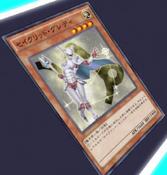 ConstellarAlgiedi-JP-Anime-AV
