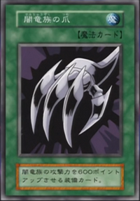 Yu-Gi-Oh! Cards Gallery || Dragon Nails 200?cb=20140719211833