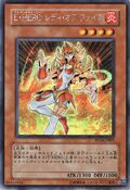 ElementalHEROLadyHeat-PP10-JP-ScR