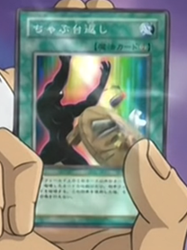 File:FlippingtheTable-JP-Anime-GX.png