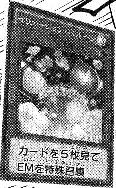 IllusionBalloons-JP-Manga-DY