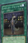 LivingFossil-JP-Anime-GX