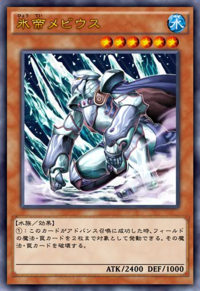 MobiustheFrostMonarch-JP-Anime-AV