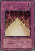 PyramidofLight-VB7-JP-UR