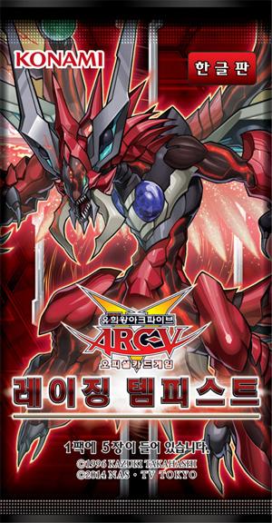 "Yugioh Cards /""Raging Tempest/"" RATE-KR Booster Box Korean Ver"