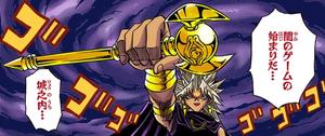 Shadow Game will begin Jonouchi