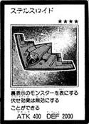 Stealthroid-JP-Manga-GX