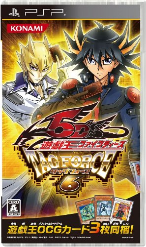 Yu-Gi-Oh! 5D's Tag Force 6 promotional cards