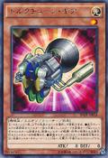 TorqueTuneGear-INOV-JP-R