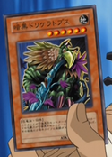 DarkDriceratops-JP-Anime-GX