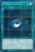 DarkHole-VS15-JP-NPR-S