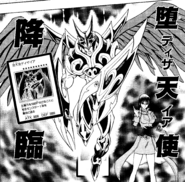 DarklordDesire-JP-Manga-GX-NC