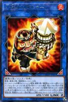FireFightingDarumaDoll-FLOD-JP-R