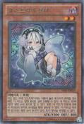 GhostrickYukionna-SHSP-KR-R-UE