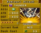 KaminariAttack-DOR-EN-VG