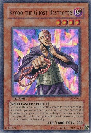 File:KycootheGhostDestroyer-LON-NA-SR-1E.png