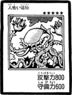 ManEatingPlant-JP-Manga-DM