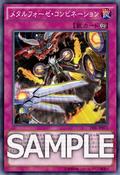 MetalfoesCombination-TDIL-JP-OP