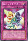 OjamaTrio-JP-Anime-GX