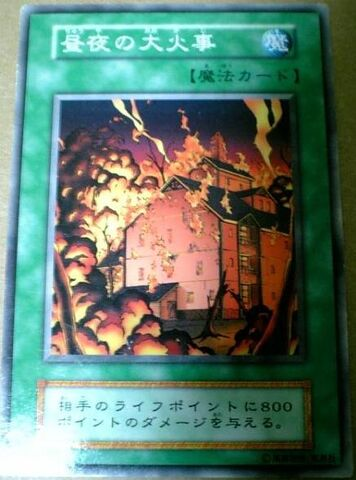 File:Ookazi-E-JP-C.jpg