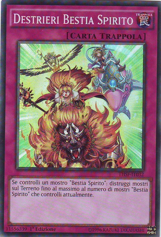 File:RitualBeastSteeds-THSF-IT-SR-1E.png