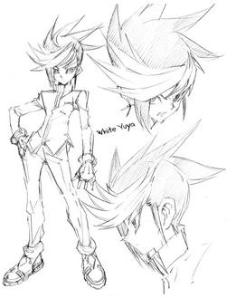 Yugo Concept Art