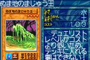 BeastkingoftheSwamps-GB8-JP-VG