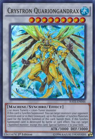 File:CrystronQuariongandrax-RATE-EN-UR-1E.png