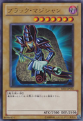 DarkMagician-BE01-JP-UR