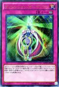 DimensionGuardian-MVP1-JP-KCUR